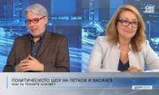 Антоанета Христова: Проектът Петков-Василев може да привлече негласуващи и поддръжници на ДБ