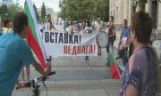 България продължава да иска оставки