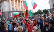Ден 29. София. Пореден протест срещу статуквото