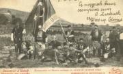 3 юли 1908 г. Бунт на младотурците в Македония