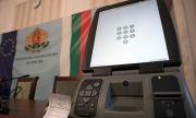 ЦИК обсъжда: В кои секции ще има втора машина за гласуване за вота на 14 ноември