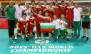 Кандидатстваме за домакин на световно по волейбол
