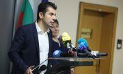 ДБ и ПП: Какво България очаква от тях