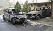 Два Mercedes-а горяха в Поморие