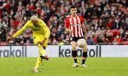 Атлетик Билбао вкара Виляреал в серия от мачове без успех в Ла Лига