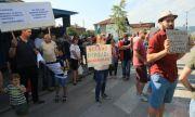 Мащабен протест в Елин Пелин