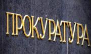 Разследват незаконно провеждане на хазартни игри в София