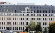 Потвърдиха дългосрочния кредитен рейтинг на Българската банка за развитие