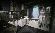 Продават най-ужасното жилище в света