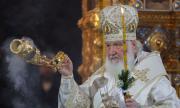Руският патриарх: Молете се у дома