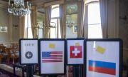 Нов път за сътрудничество между САЩ и Русия
