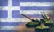 Гърция и Турция отново пред война