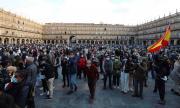Испания отваря границите си