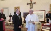 Путин на аудиенция при папа Франциск