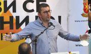 Мицкоски: Аз и съпругата ми нямаме български паспорти