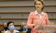 ЕС отлага решение за границите