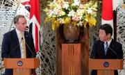 Великобритания и Япония готвят голямо споразумение
