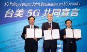 САЩ и Тайван работят съвместно за гарантиране сигурността на 5G