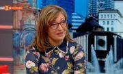 Захариева: Този парламент е с ниска легитимност