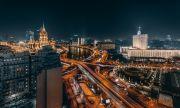 Русия ще отдели 1,5 трилиона рубли за фундаментални научни изследвания
