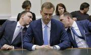 Полицията претърси апартаменти на Навални, брат му е арестуван