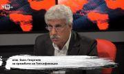 Софиянци покрили кражби за над 1 млрд. лева чрез надписани сметки от