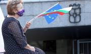 31 ден на протестите: Спокойно начало на вечерта