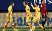 Барселона не се затрудни с Осасуна