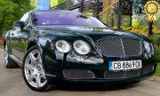 Какви Bentley-та можем да си купим в БГ за цена от 30 000 до 60 000 лв?