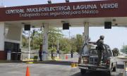 Енергоблок в Мексико получи разрешение да работи още 30 години