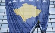 САЩ с призив към Косово