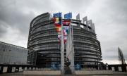 ЕС представя докладите за върховенството на закона утре