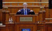 Румъния отново без правителство