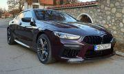 Тествахме най-бързото четириврато купе на BMW - M8 Competition