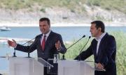 Ципрас: Отивам на историческа визита