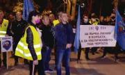 Полицаи и пожарникари протестираха в Пловдив и Бургас