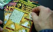 Частните лотарии остават забранени