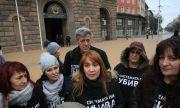 Системата ни убива: Утре ще протестираме пред дома на Борисов