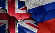 Великобритания налага санкции срещу Русия