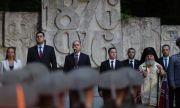 Радев в Дряново: Това не беше поход на отчаяни, а горд марш на просветени
