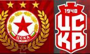 Пресата в Румъния: ЦСКА 1948 - ЦСКА - уникален двубой