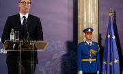 Сърбия гледа право към Европейския съюз