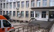 Спират плановия прием в болницата в Карлово