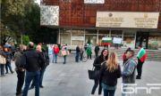 Старозагорци излязоха на протест срещу