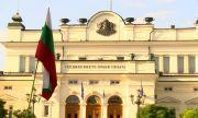 Първото заседание на 45-ото Народното събрание ще е в историческата сграда