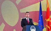 Северна Македония няма да преговаря за езика