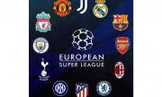Стана ясен регламентът на Европейската Суперлига