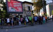 """Жители на """"Княжево"""" блокираха """"Цар Борис III"""""""