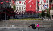 4-дневна блокада в Турция