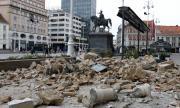 Земетресение разруши сградата на хърватската волейболна федерация